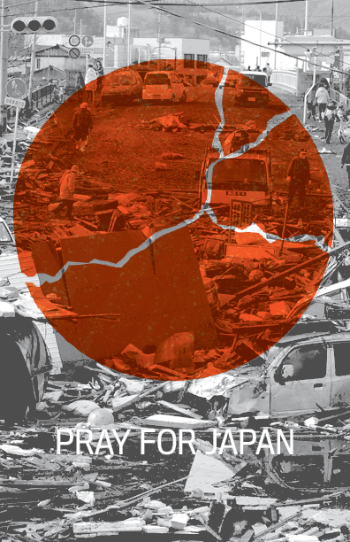 Please Pray for Japan